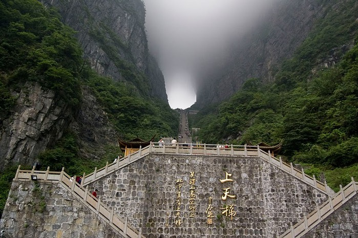 Национальный парк Чжанцзяцзе 35301