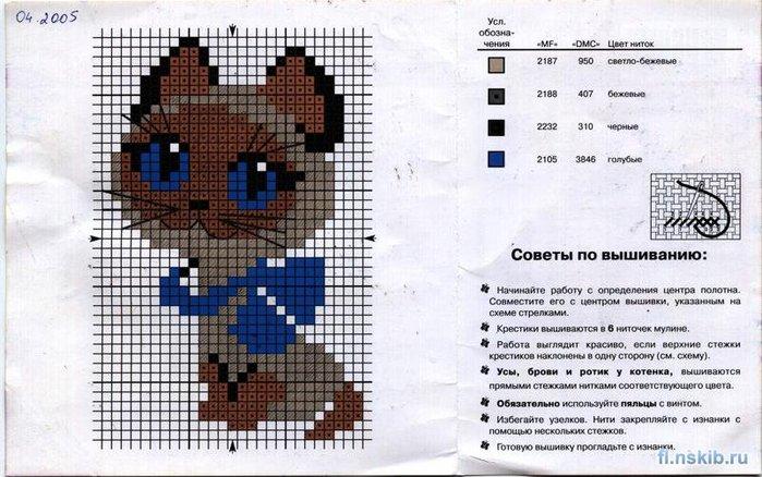 (699x438, 89Kb)