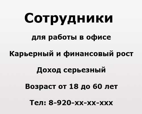 (500x400, 18Kb)