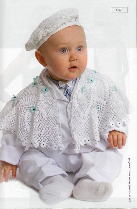 Аксессуары для малышей ....