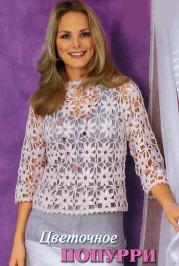 pulover-iz-kvadratov (179x266, 72 Kb)