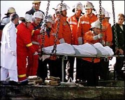 Железнодорожная катастрофа под Эшеде 58098