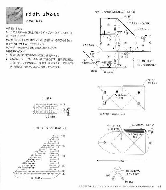 (561x640, 65Kb)