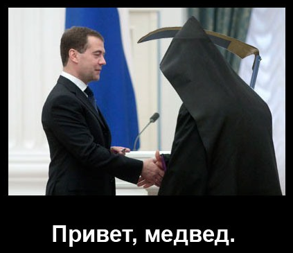 Улыбнуло! ))