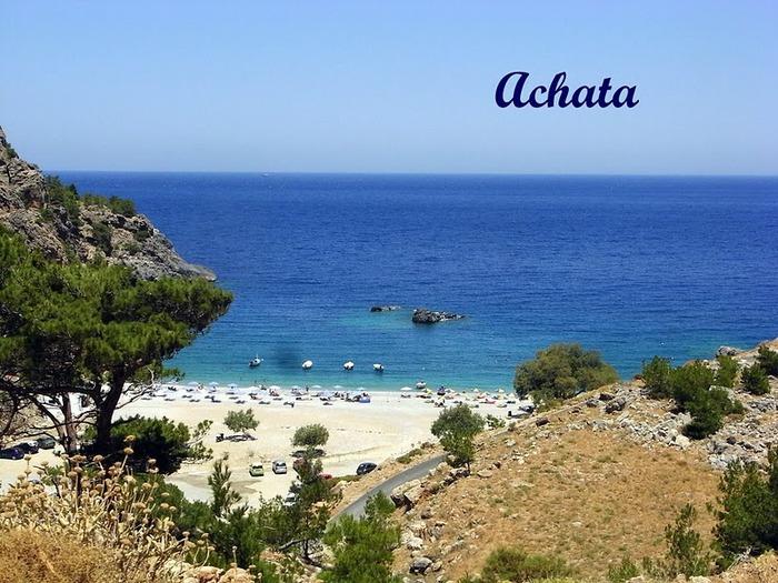 Остров Карпатос - высокие горы, традиционные поселки, пляжи на юге... 87962