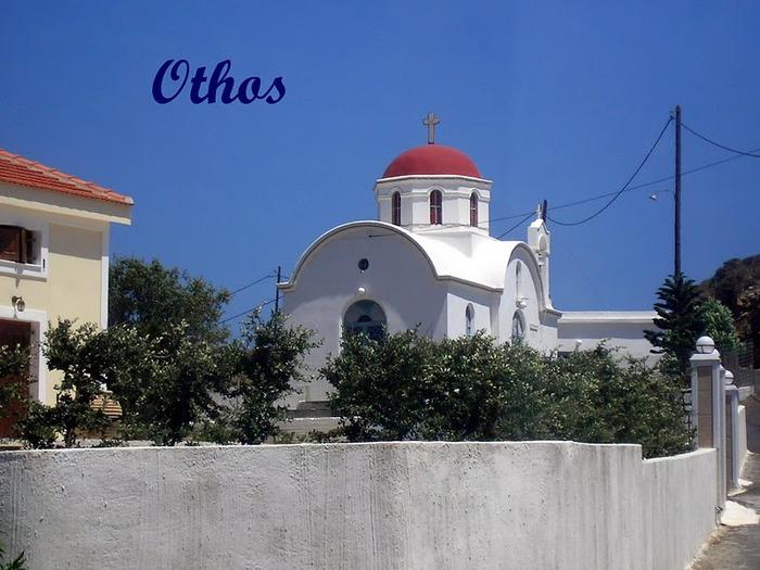Остров Карпатос - высокие горы, традиционные поселки, пляжи на юге... 14764