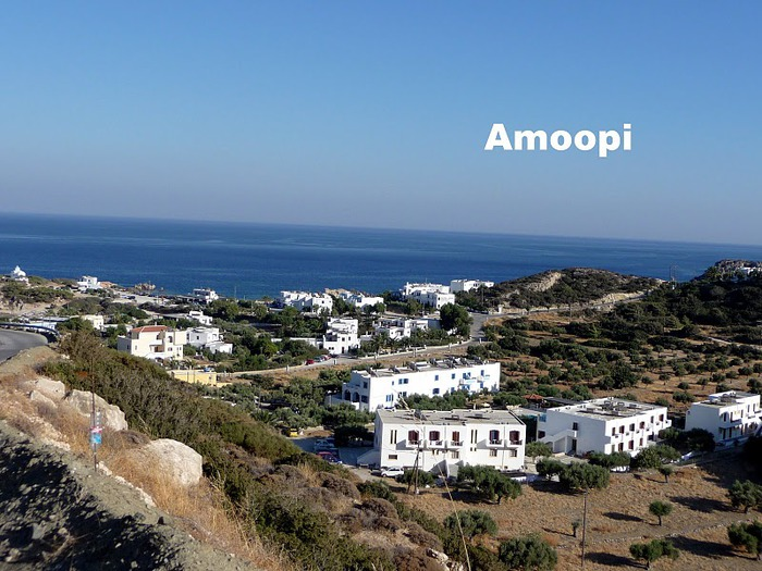 Остров Карпатос - высокие горы, традиционные поселки, пляжи на юге... 90698