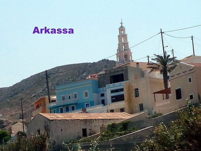 Остров Карпатос - высокие горы, традиционные поселки, пляжи на юге... 61292