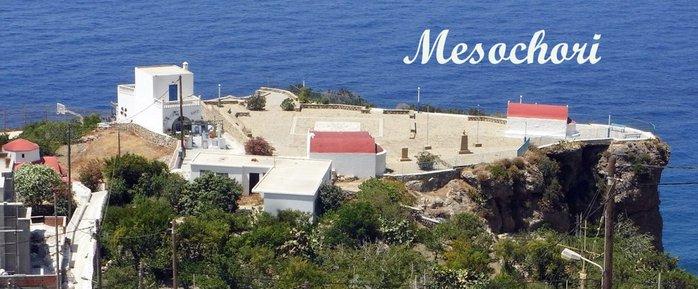 Остров Карпатос - высокие горы, традиционные поселки, пляжи на юге... 63246