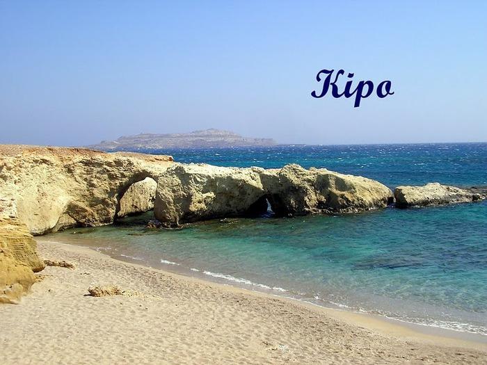 Остров Карпатос - высокие горы, традиционные поселки, пляжи на юге... 13530