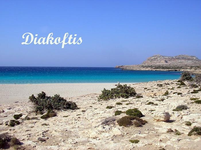 Остров Карпатос - высокие горы, традиционные поселки, пляжи на юге... 46417
