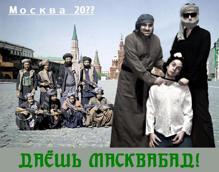 http://img0.liveinternet.ru/images/attach/c/2//64/452/64452337_Kopiya_islamic_moscow.jpg