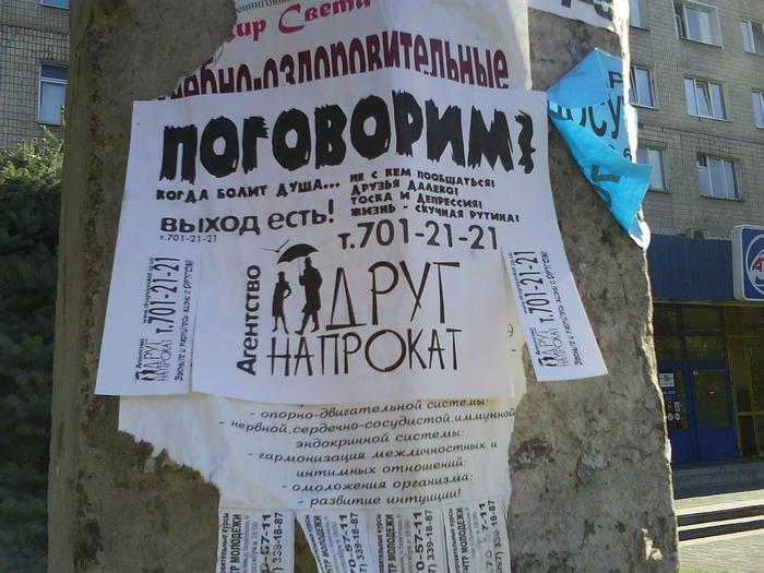 http://img0.liveinternet.ru/images/attach/c/2//64/456/64456401_DSC01635.JPG