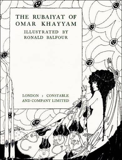 Картинки иллюстрации к Рубаи Омара Хайяма английского иллюстратора Рональда Бэлфура