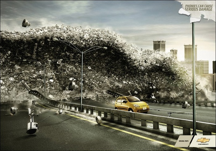Рекламный креатив 50