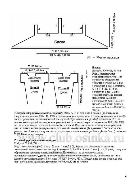 c3f89df112dc (472x640, 64 Kb)
