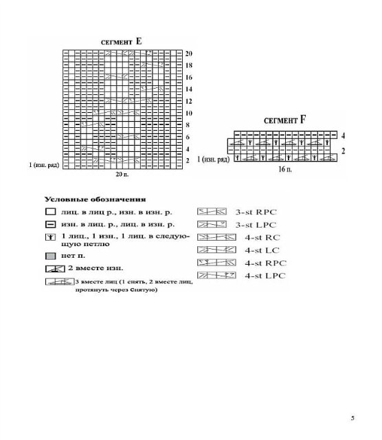 6561ac987d79 (556x640, 46 Kb)