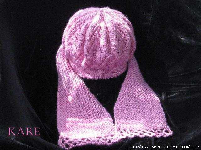 Розовый комплект: Шапочка + Шарфик