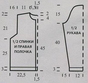 (296x277, 14Kb)