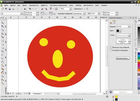 Скачиваем CorelDRAW Graphics Suite X5 (русифицированный, без регистрации)