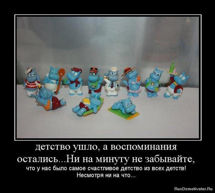 http://img0.liveinternet.ru/images/attach/c/2//64/810/64810637_1262475722_604550.jpg