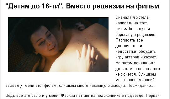 до 16 ти: