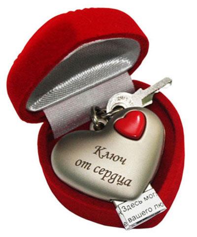Ключ от сердца (400x480, 35 Kb)
