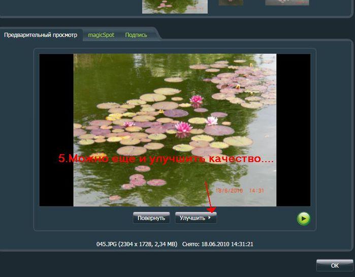 Программа для создания фильмов в домашних условиях из фотографий и видео