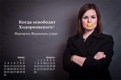 http://img0.liveinternet.ru/images/attach/c/2//64/994/64994645_1286470962_kelee1.jpg