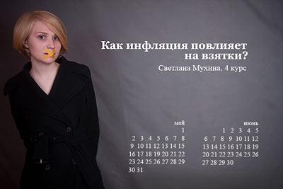 http://img0.liveinternet.ru/images/attach/c/2//64/994/64994649_1286470991_kelee3.jpg