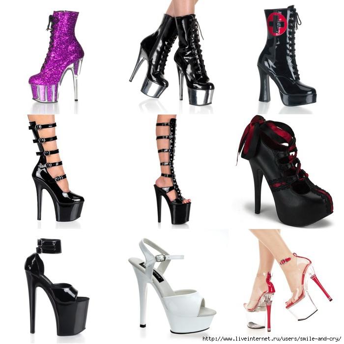 прокат обуви