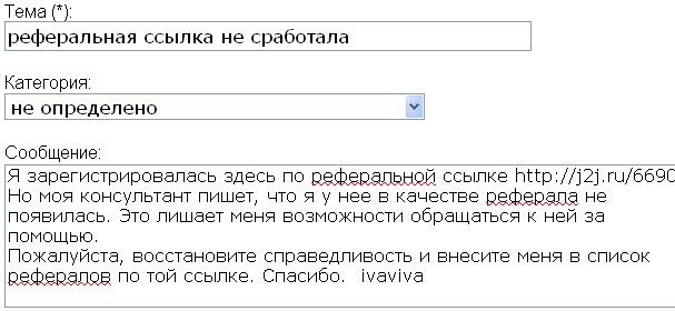 (607x280, 8Kb)