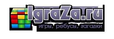 IgraZa.ru