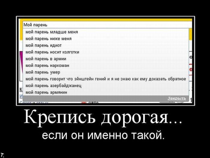 да нет. Обсуждение на LiveInternet - Российский Сервис Онлайн ...