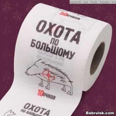 Есть ли место креативу в мире туалетной бумаги 23