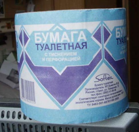 Есть ли место креативу в мире туалетной бумаги 40