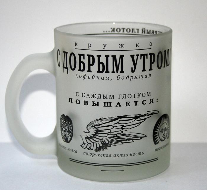 http://img0.liveinternet.ru/images/attach/c/2//65/318/65318744_utro.JPG
