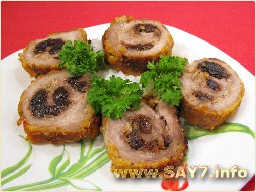 рулетики из свинины с черносливом и орехами