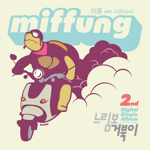 miffung (500x500, 31 Kb)