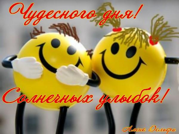 http://img0.liveinternet.ru/images/attach/c/2//65/410/65410409_4udesnogo_dnja.jpg