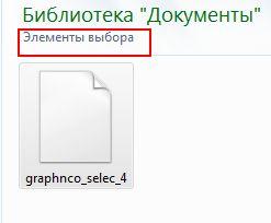(247x204, 7Kb)