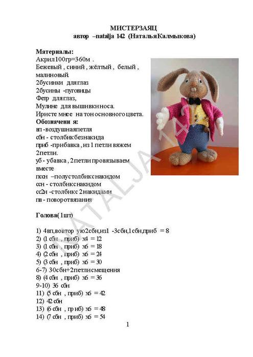 http://img0.liveinternet.ru/images/attach/c/2//65/466/65466848_1287420523_9520b71f5365.jpg