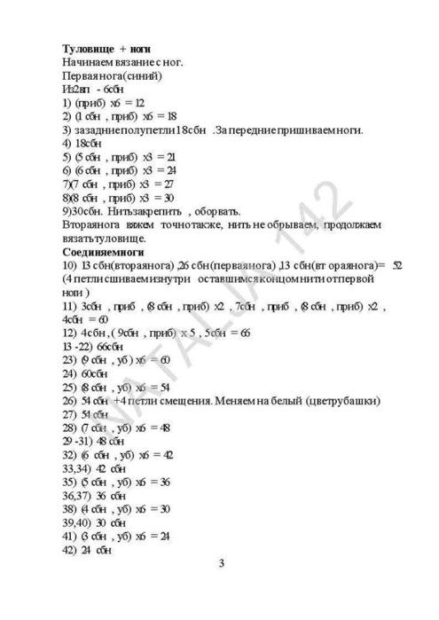 http://img0.liveinternet.ru/images/attach/c/2//65/466/65466852_1287420618_26b0264bf3a2.jpg