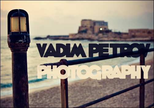 Vadim Petrov Photography