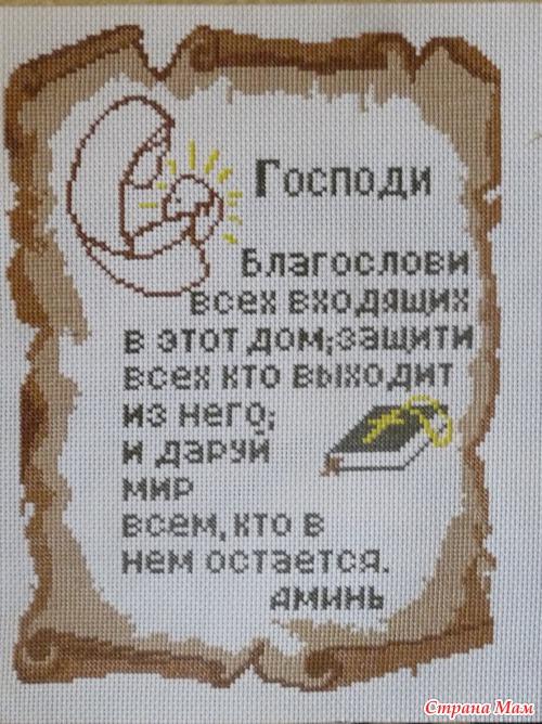 (500x668, 143Kb)