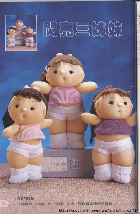 糖果娃娃2  -  19 (456x698, 88 Kb)