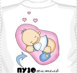 (157x150, 24Kb)Футболка для беременной