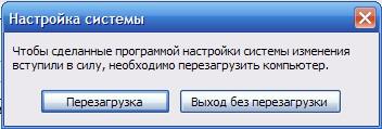 (352x119, 17Kb)