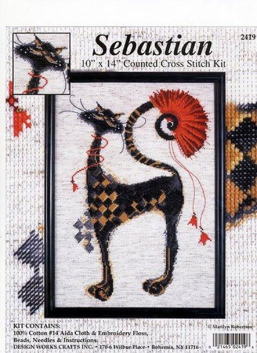 Кот Себастьян. Обсуждение на