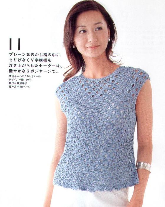Блузки вязанные крючком